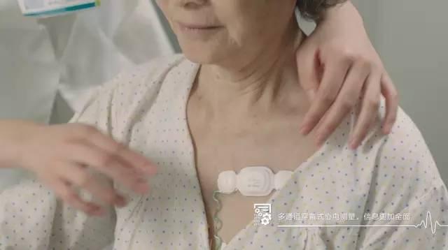 """心卫士携手迈瑞,打造医疗级穿戴式心电贴: 贴""""心""""管家,""""卫""""您守候"""
